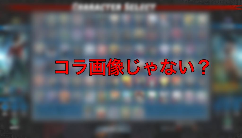 f:id:nakaoni:20181124102530p:plain