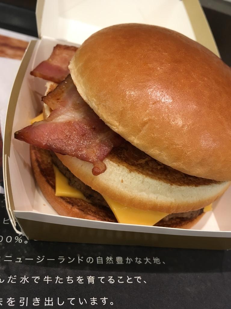 f:id:nakaoni:20181201085209j:plain