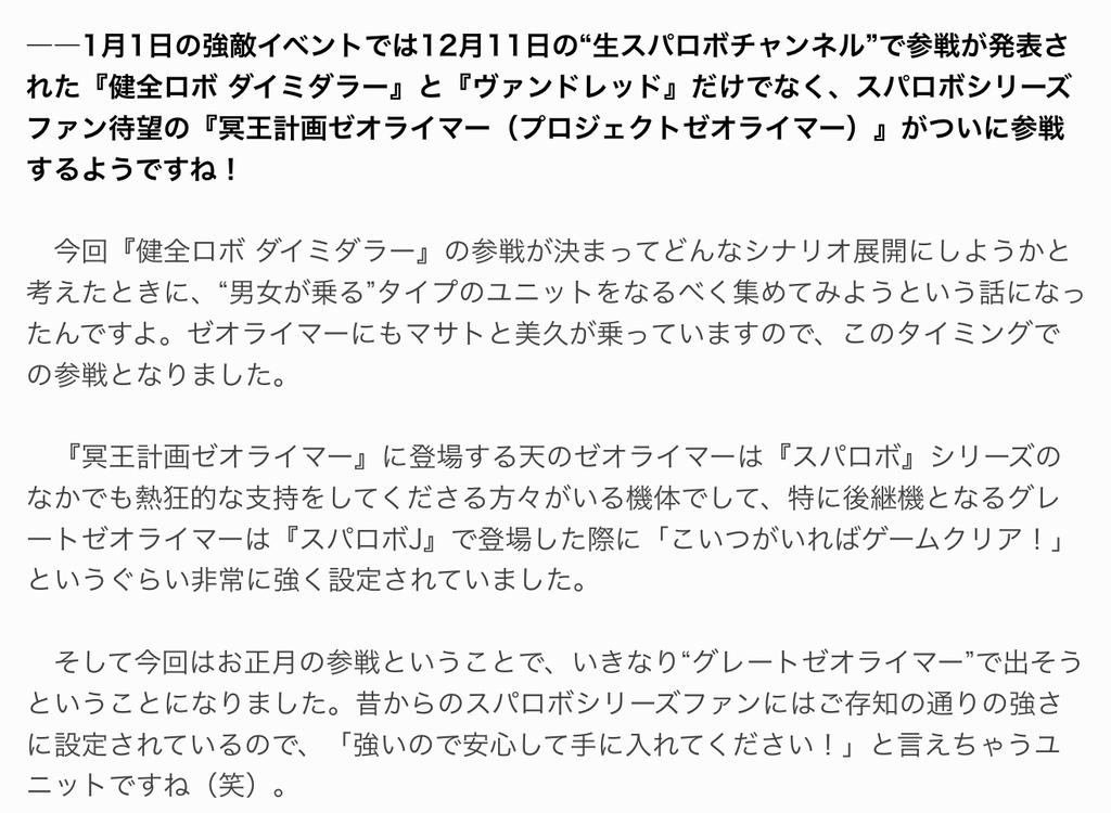 f:id:nakaoni:20181230225844j:plain
