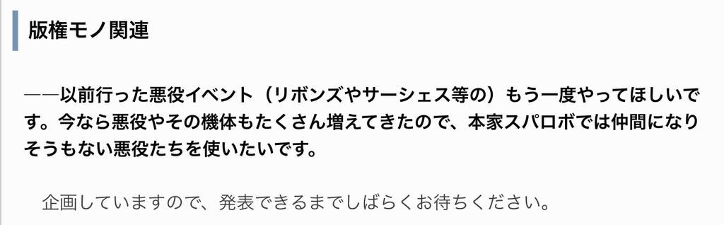 f:id:nakaoni:20181230230609j:plain