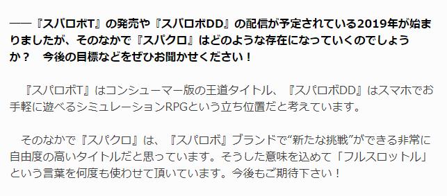 f:id:nakaoni:20190101171724p:plain