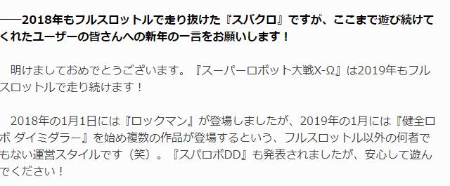 f:id:nakaoni:20190101171741p:plain
