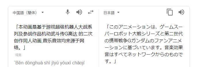 f:id:nakaoni:20190102125141p:plain