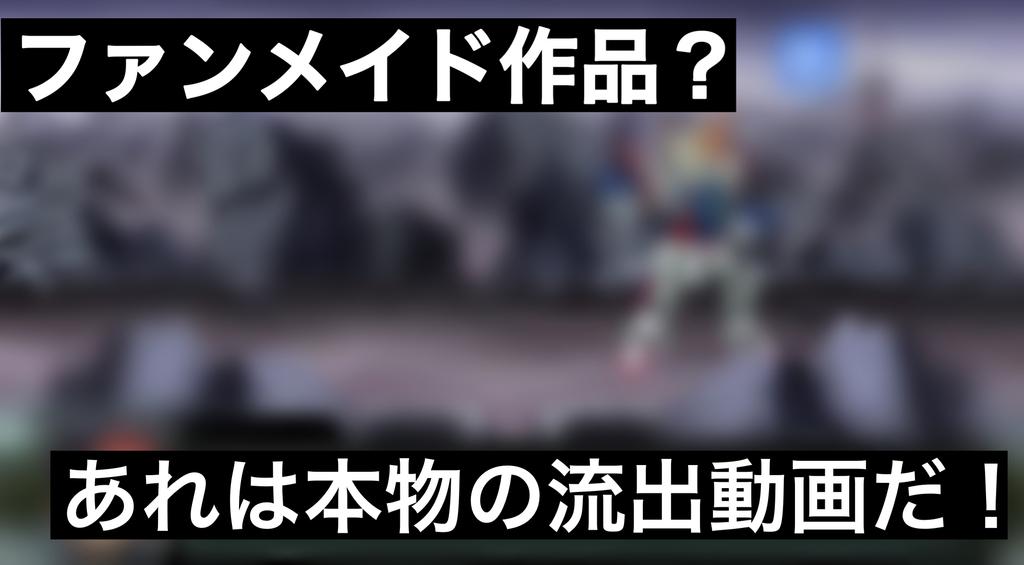 f:id:nakaoni:20190102125826j:plain