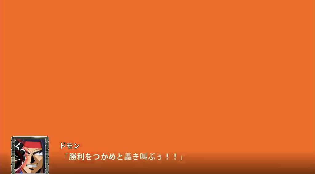 f:id:nakaoni:20190115114539j:plain