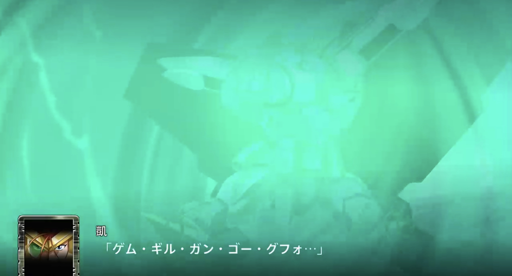f:id:nakaoni:20190115115259j:plain