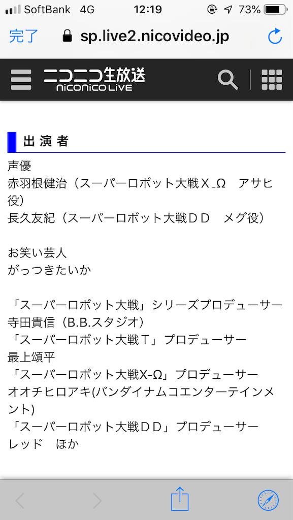 f:id:nakaoni:20190131122537p:image