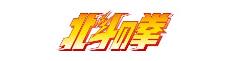 f:id:nakaoni:20190201182808p:plain