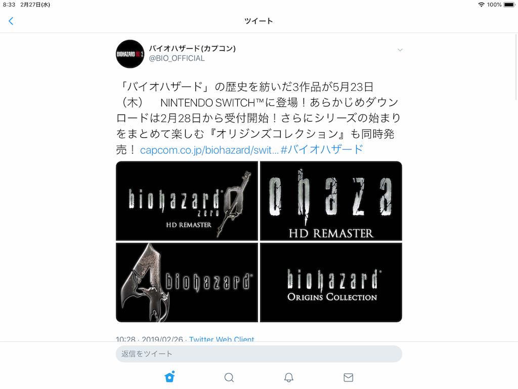 f:id:nakaoni:20190227122916p:image