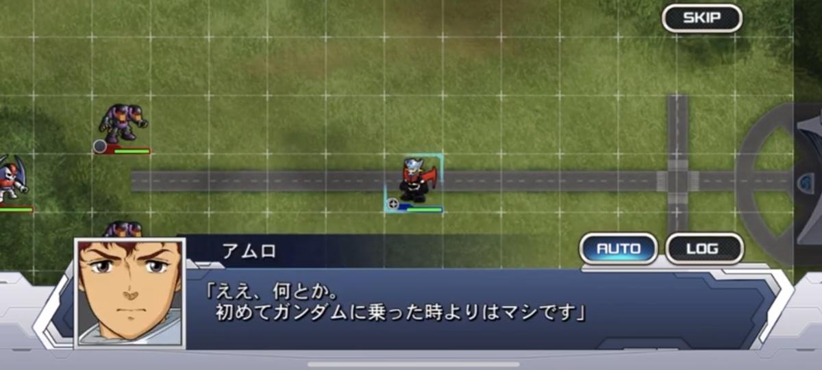 f:id:nakaoni:20191217221518j:plain