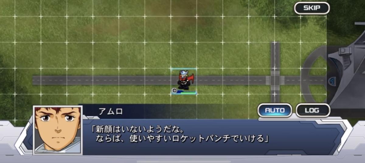 f:id:nakaoni:20191217221600j:plain