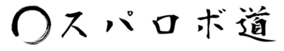 f:id:nakaoni:20200101124556p:plain