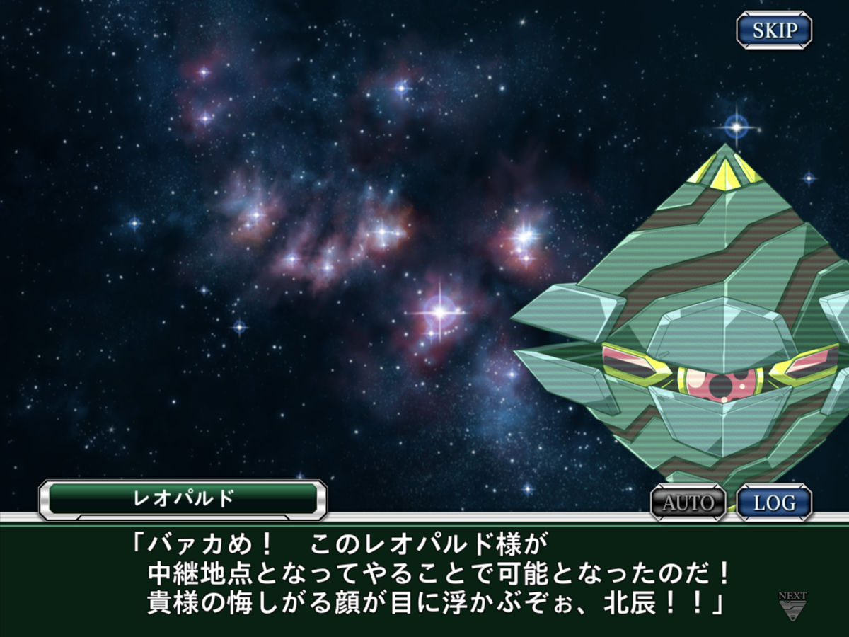 f:id:nakaoni:20200121212349p:plain