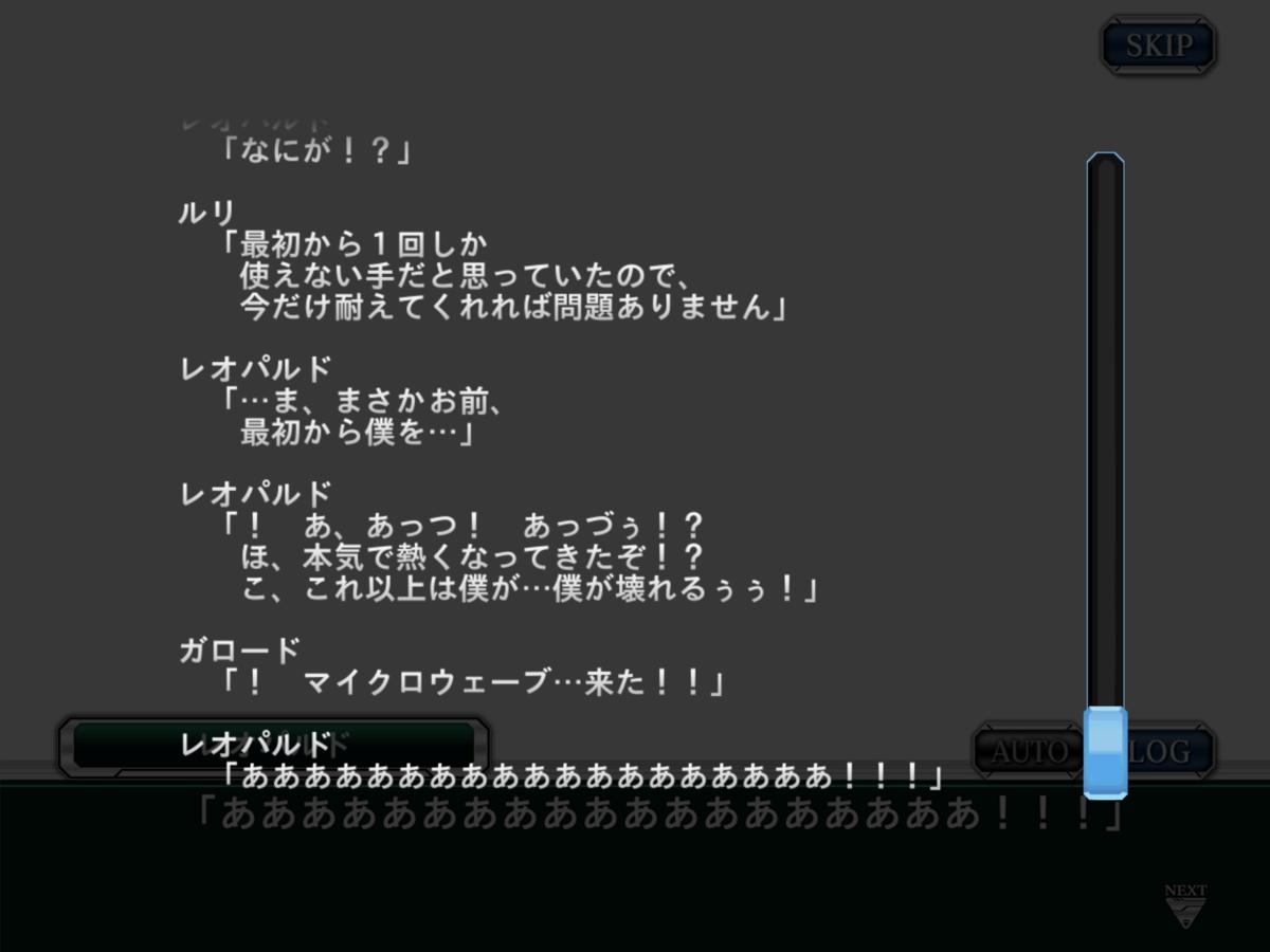 f:id:nakaoni:20200121212525p:plain