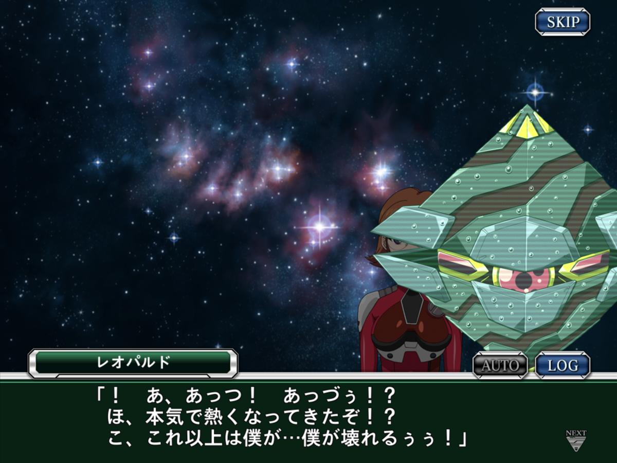 f:id:nakaoni:20200121212606p:plain