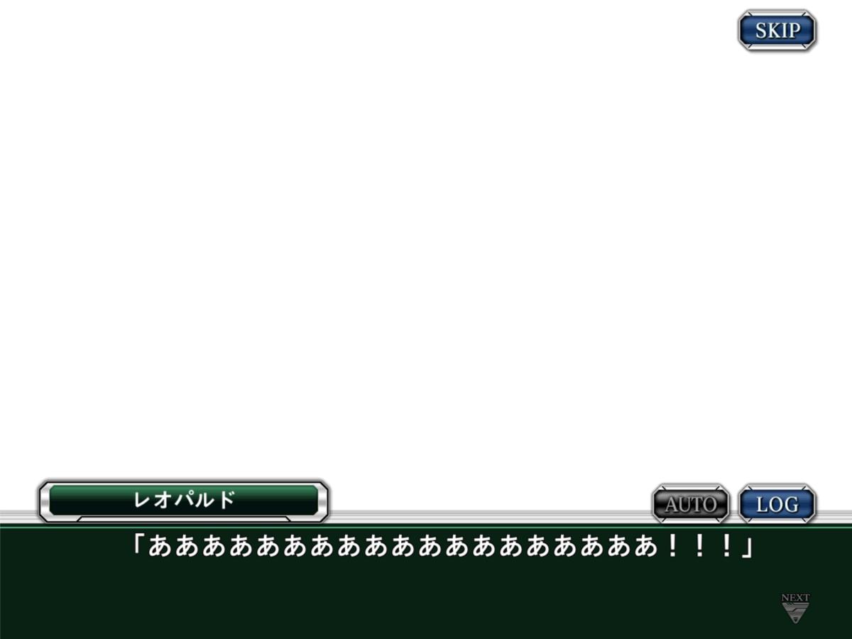 f:id:nakaoni:20200121212649p:plain