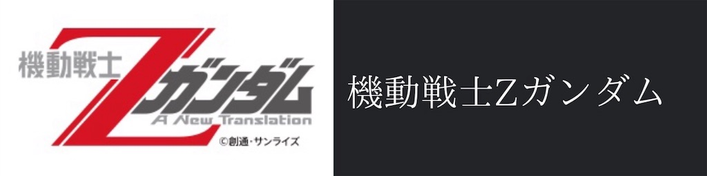f:id:nakaoni:20200228204453j:image