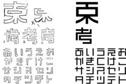 f:id:nakaoni:20200301191913j:plain