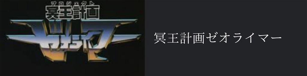 f:id:nakaoni:20200309080616j:image