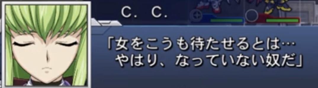 f:id:nakaoni:20200313203440j:plain