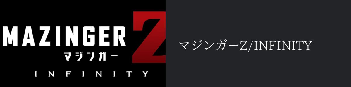 f:id:nakaoni:20200322083007p:plain