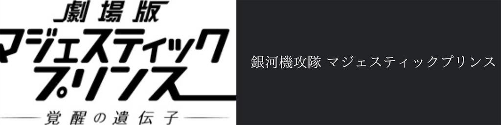 f:id:nakaoni:20200405232226j:image