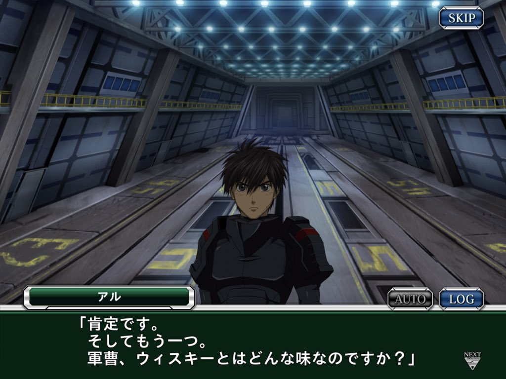 f:id:nakaoni:20200421000151j:plain