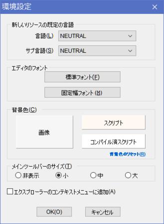 f:id:nakapon:20180521133118p:image