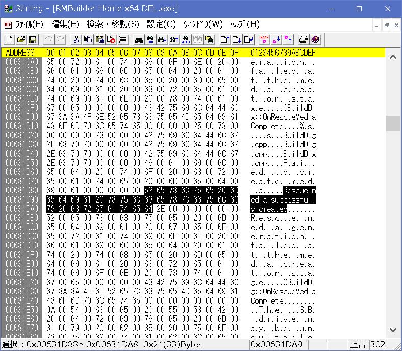 f:id:nakapon:20181108121651p:plain