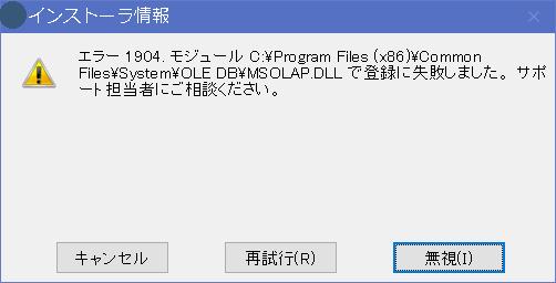 f:id:nakapon:20190603125107p:plain