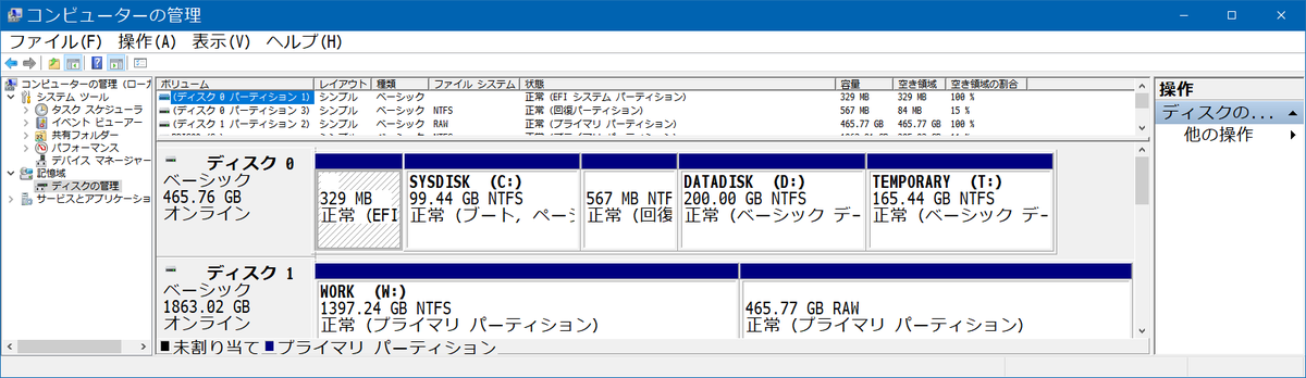 f:id:nakapon:20200528224421p:plain