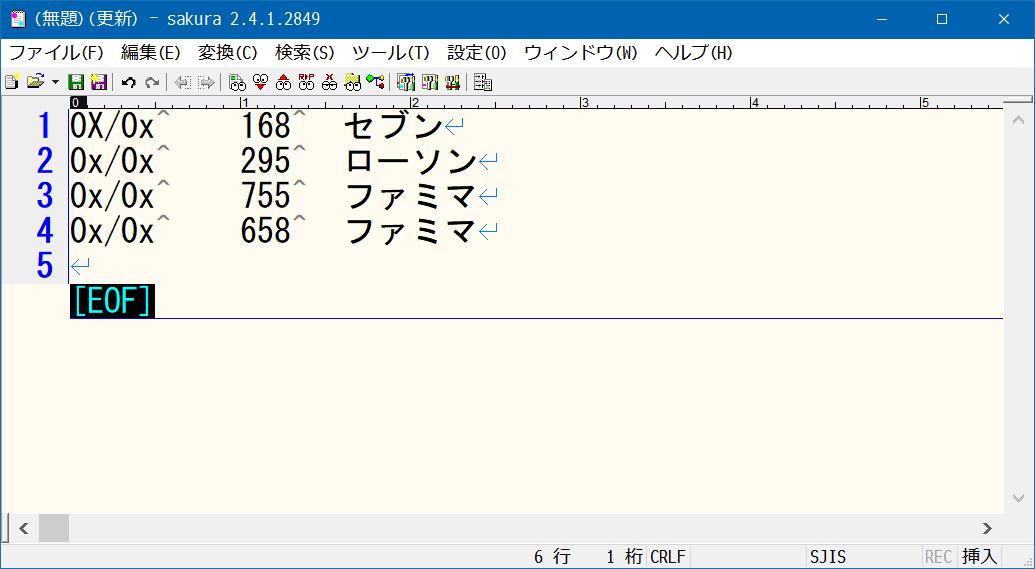f:id:nakapon:20210406130343p:plain