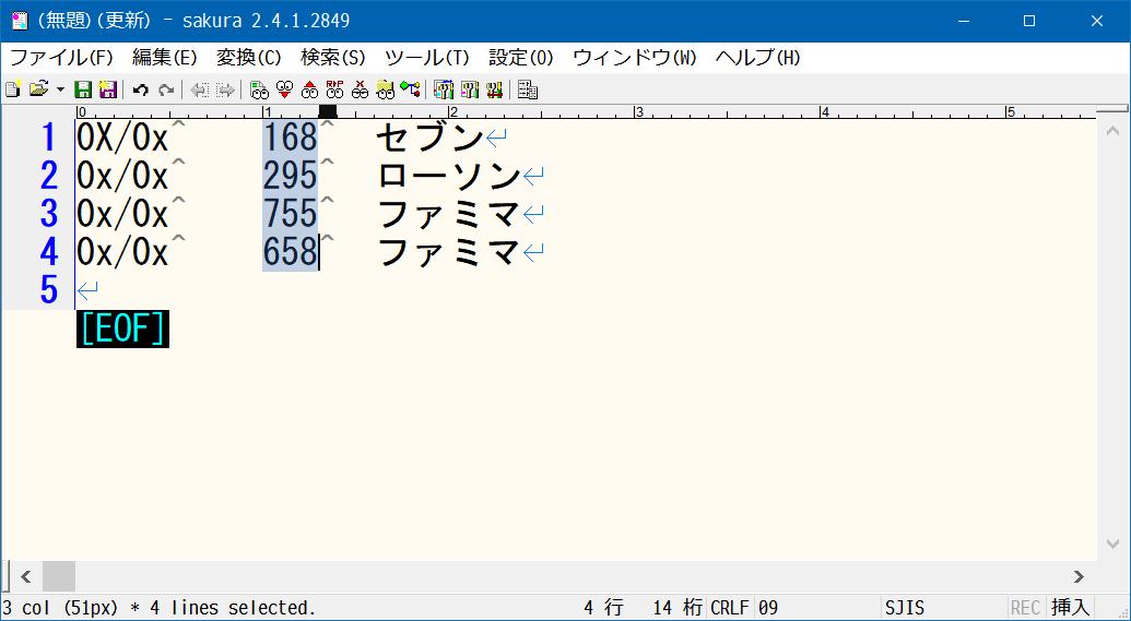 f:id:nakapon:20210406130348p:plain