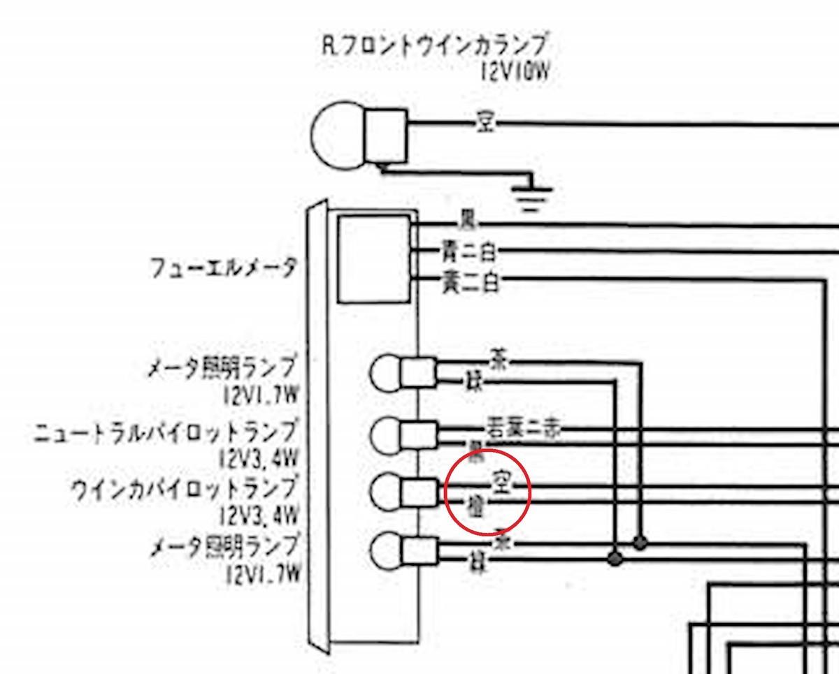 f:id:nakapon:20210623083308j:plain