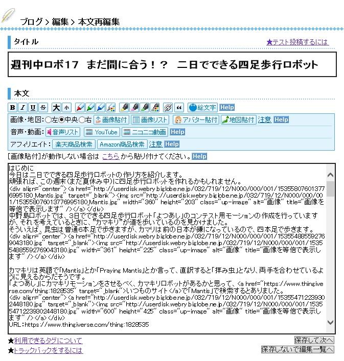 f:id:nakarobo:20180912200812j:plain