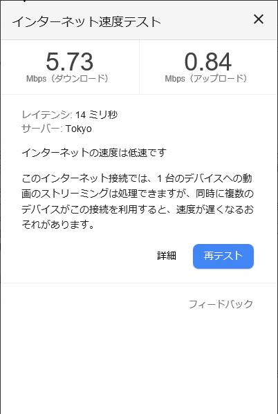 f:id:nakarobo:20190528003759p:plain