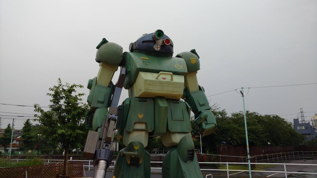 f:id:nakarobo:20200729223247j:plain