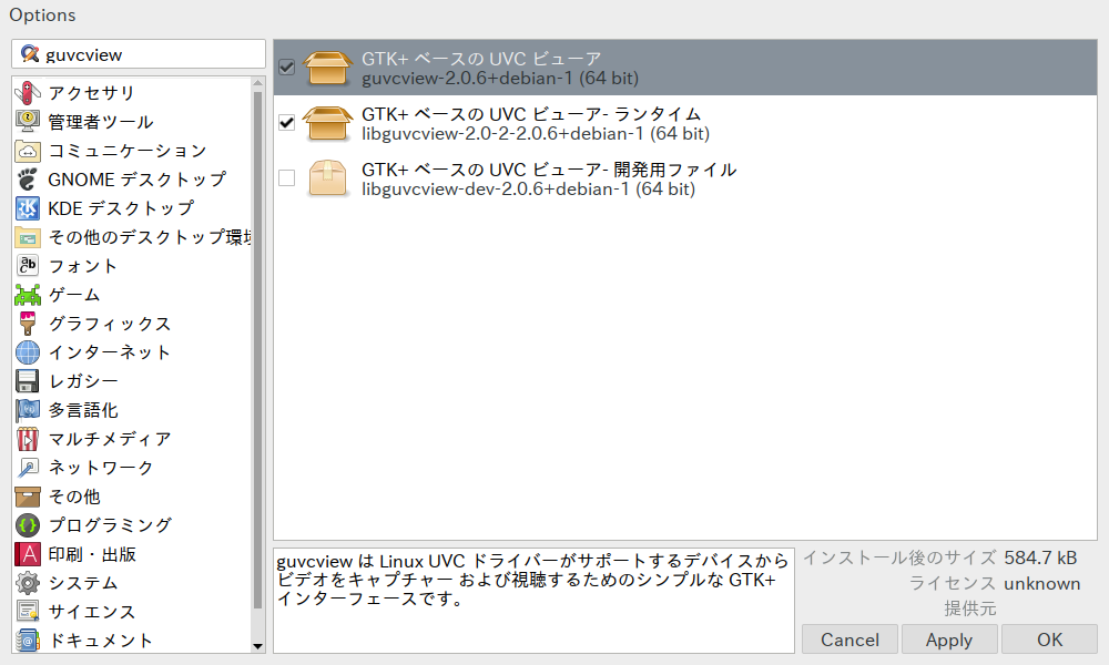 f:id:nakarobo:20201228092501p:plain