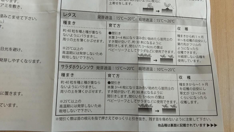 f:id:nakarobo:20210612100654j:plain