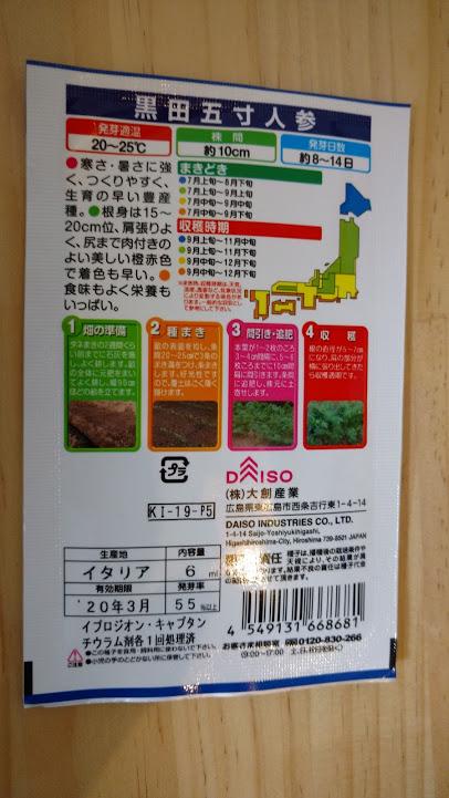 f:id:nakarobo:20210715035758j:plain