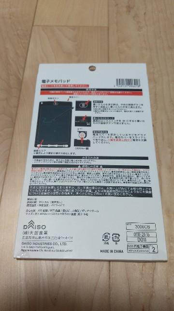 f:id:nakarobo:20210817073503j:image