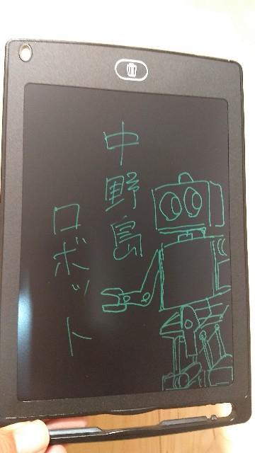 f:id:nakarobo:20210817073547j:image