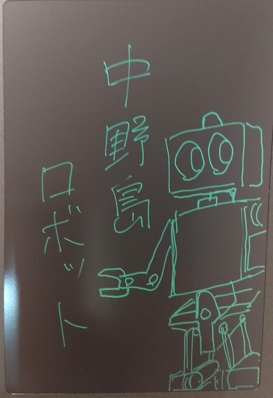 f:id:nakarobo:20210820074853j:plain
