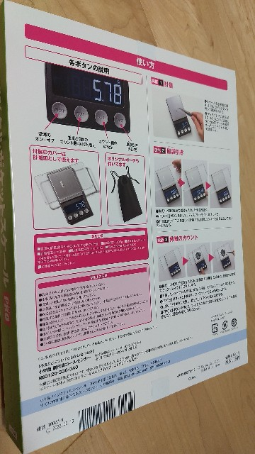 f:id:nakarobo:20210820125041j:image