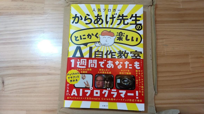 f:id:nakarobo:20211010091050j:plain