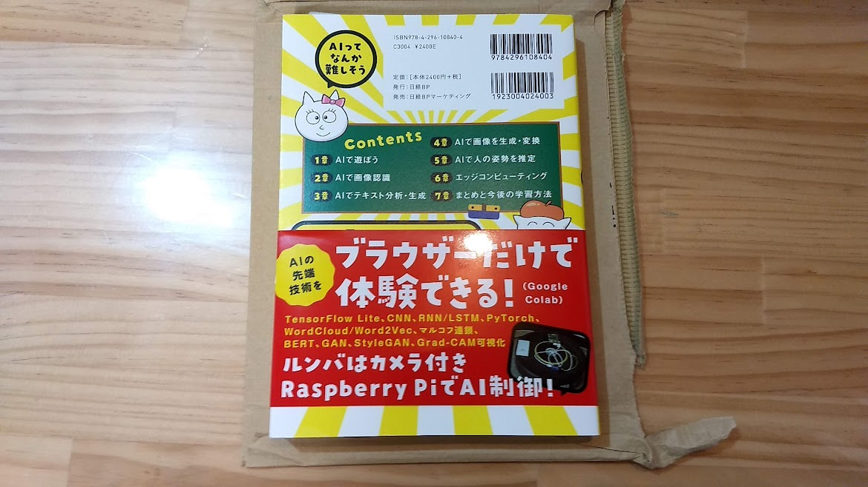 f:id:nakarobo:20211010091139j:plain
