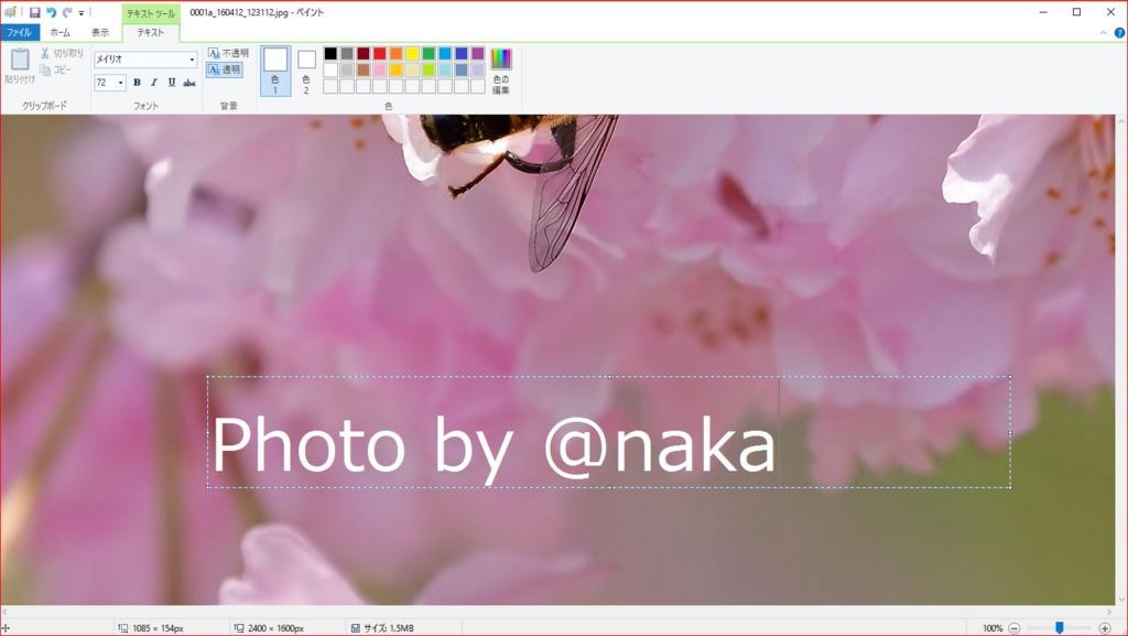 f:id:nakasadax:20170220190019j:plain