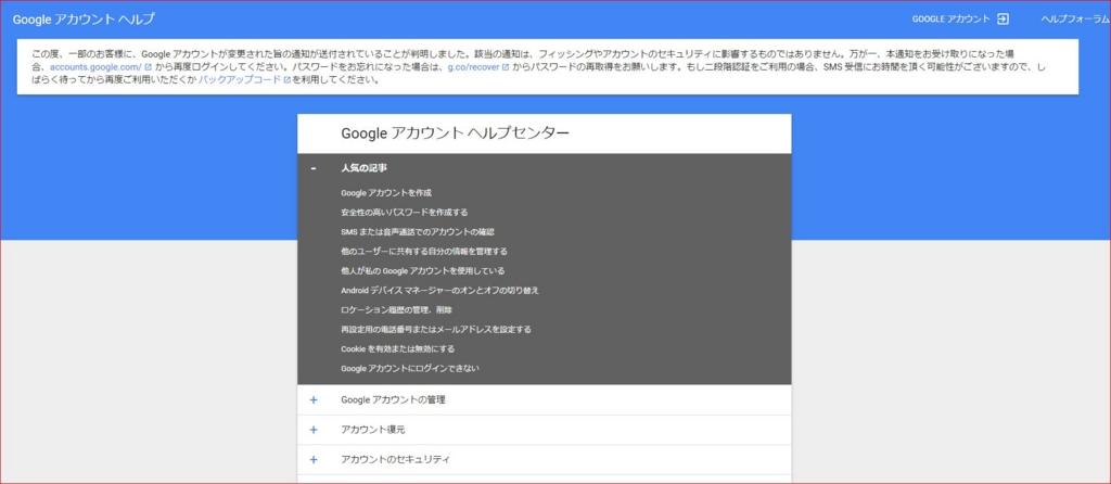 f:id:nakasadax:20170224181726j:plain