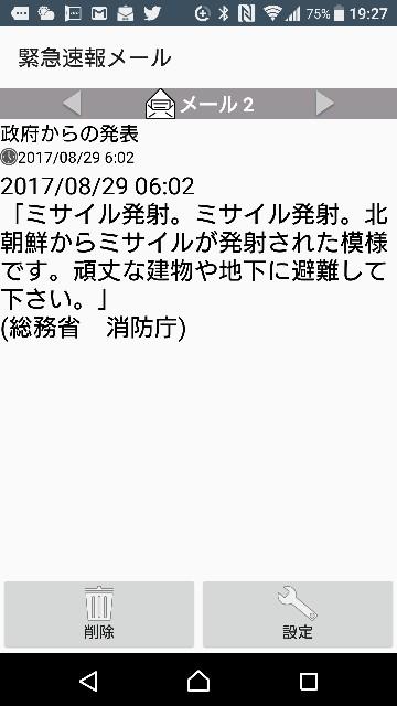 f:id:nakasadax:20170829193330j:image