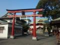 穴守稲荷神社なう! いい天気です。